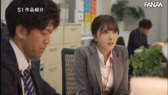 SSNI-865:OL三上悠亚老师与上司几班