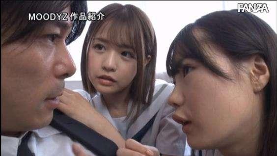 MIAA-354 松本いちか, 永瀬ゆい学生的诱惑