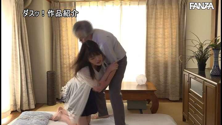 DASD-867:我的女朋友辻井ほのか被邻居抢走了