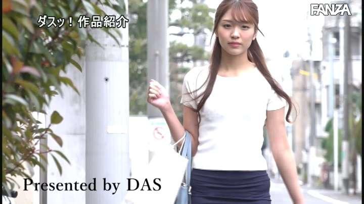 DASD-850:住在隔壁的木下ひまり邀请我帮她画素描模特