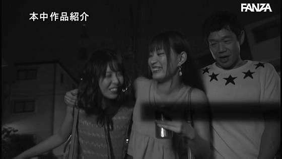 HND-910:美谷朱里因为喜欢闺蜜的男朋友被葵玲奈设圈套