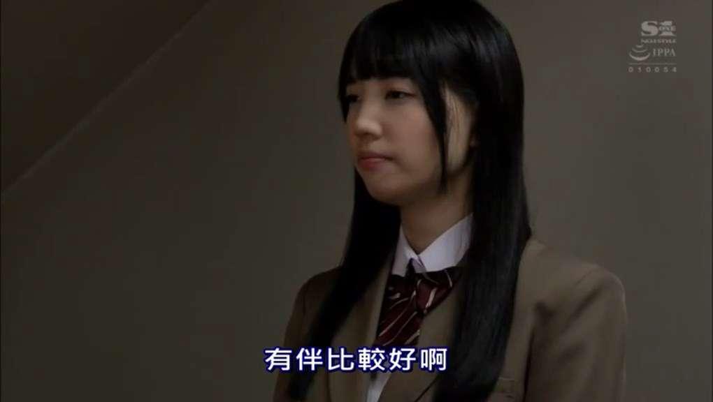 铃木心春:我不在相信任何人了…
