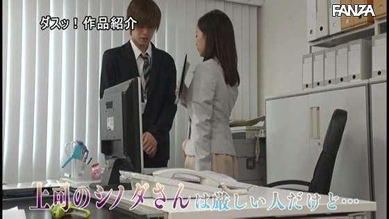 DASD-774:篠田ゆう假装喝醉酒 骗同事们去照顾她