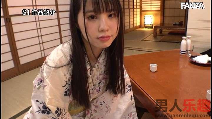 SSIS073:山崎水愛和粉丝温泉旅行