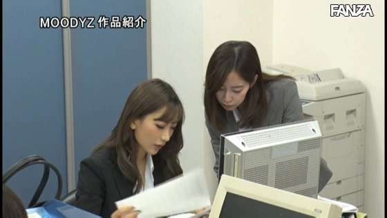 MIAA-302-周末被满头大汗的女上司(筱田ゆう/AIKA)纠缠了三天