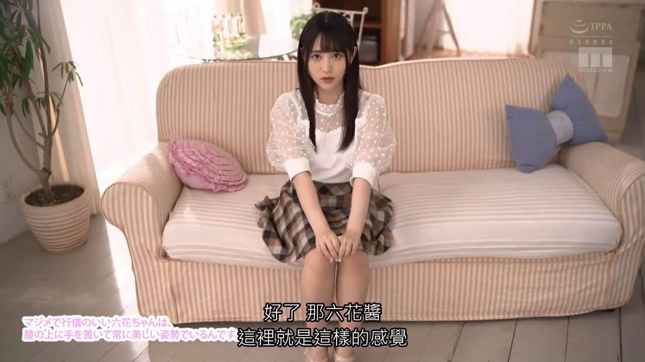 MIDE-770 小野六花 很清纯的一个学生妹