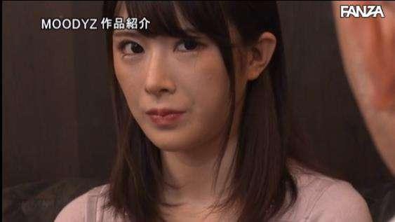 MIAA-355-辻井穗香被送去监狱沦为搜查官