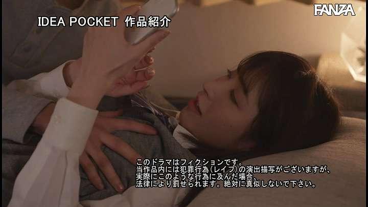 IPX-660:桃乃木かな化身偷窃少女