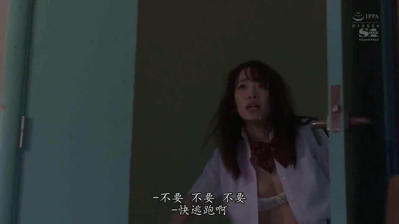 架乃由罗:我被绑架了