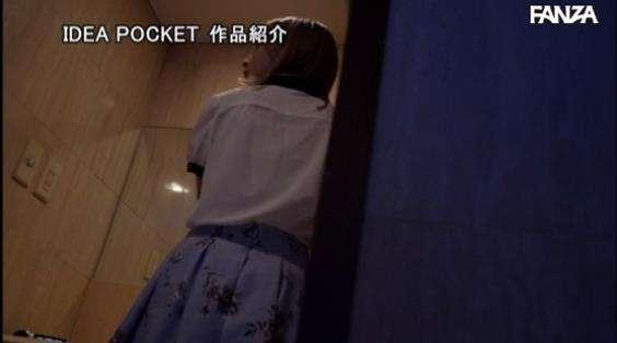 IPX-551:桃乃木かな说只用嘴巴不算出轨?