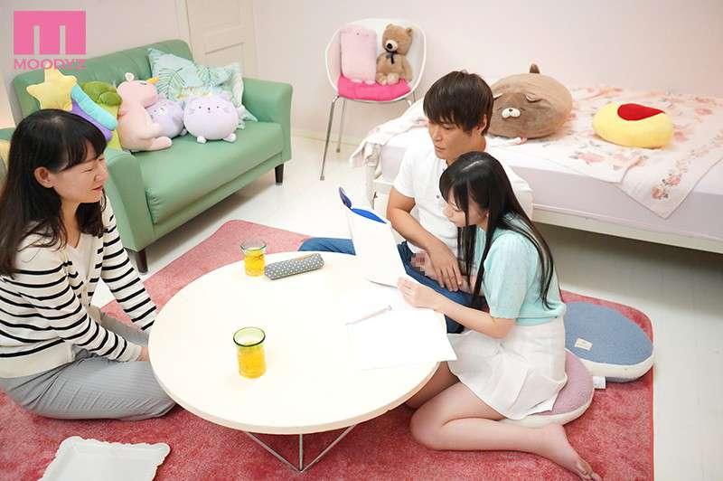 MIDE-923叛逆期学生妹「七沢みあ」把家庭教师