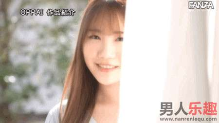 PPPD-924 平野りおん(平野莉音)微辣女大学生