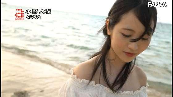 tkoae203:小野六花妄想少女写真3部曲