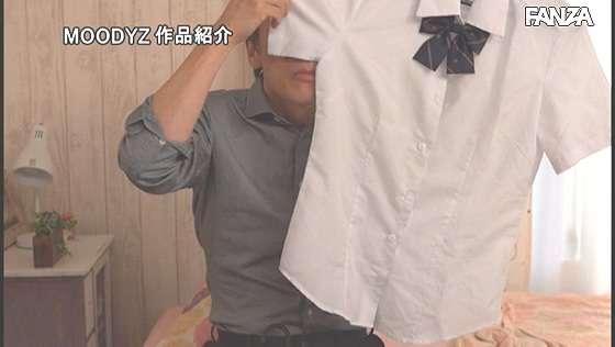 MIDE-872  后爸偷偷闻起水卜さくら的JK校服