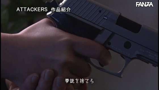 RBD-991-本真ゆり调查国际犯罪组织沦为捜査官