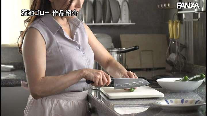 MEYD-672:白木優子溜池ゴロー15周年合作第4弹作品