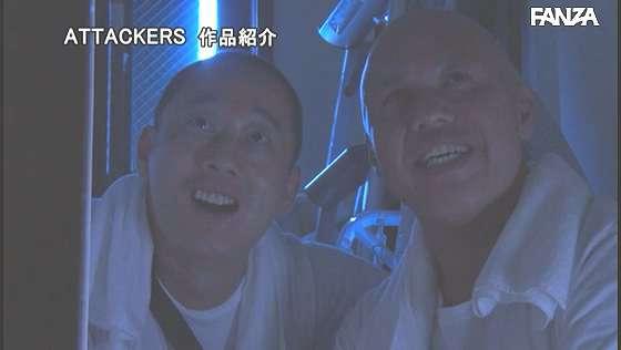"""ATID-447:藤森里穂结婚第二年化身""""老司机"""""""