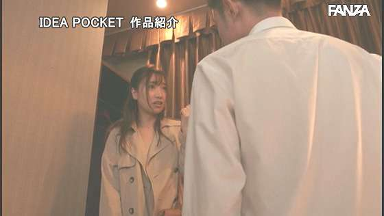 IPX-595:原来是公司的坏坏女上司加美杏奈