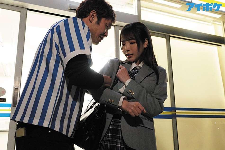 制服美少女「桃乃木かな」手脚不干净IPX-660