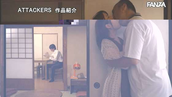 ADN-288:二宫光瞒着丈夫继续和公公暧昧关系