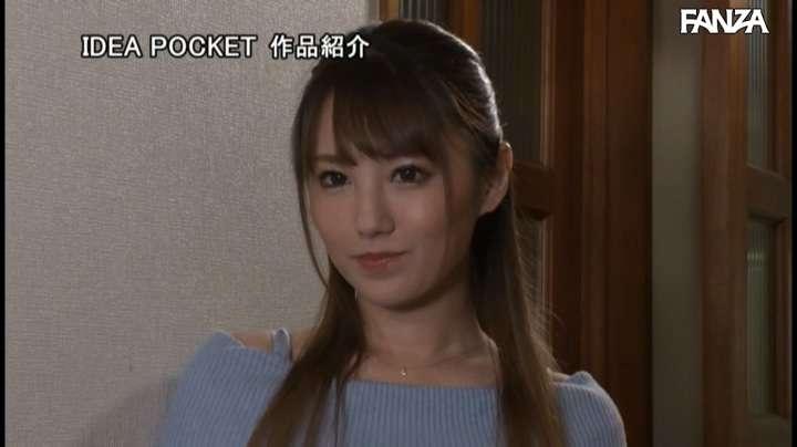 IPX-468:天海翼初恋忘记时间相爱