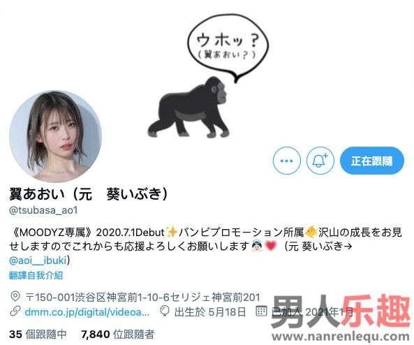 MIDE-925 翼あおい(翼葵)重启业界生涯