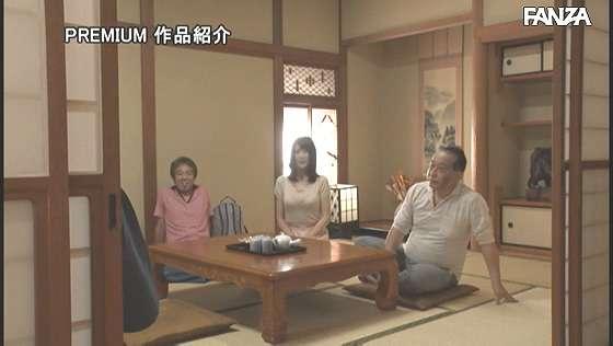PRED-269:辻井ほのか跟丈夫温泉旅行的夜晚 公公偷偷跑进房间里