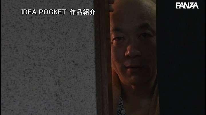 IPX-665:希島あいり和上司在出差地的温泉旅馆意外的在同一个房间里