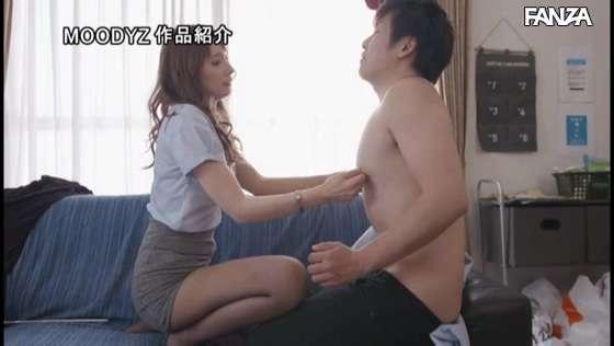 MIDE-858:仲村みう女教师授业