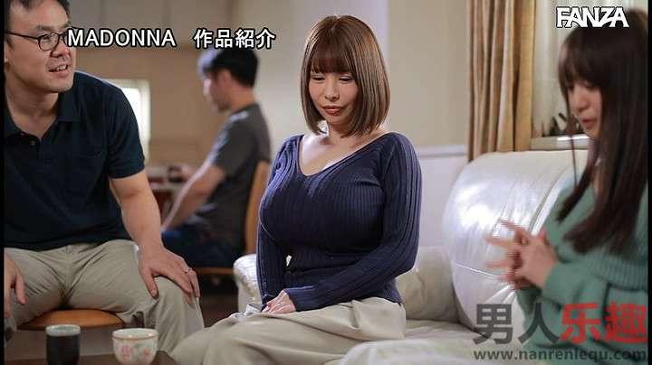JUL-574:叶爱在两天一夜的温泉旅行中忘了自我