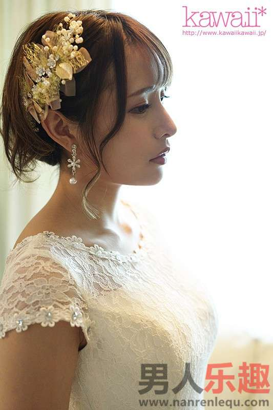CAWD-201   伊藤舞雪结婚前夕爸爸竟然先占有她