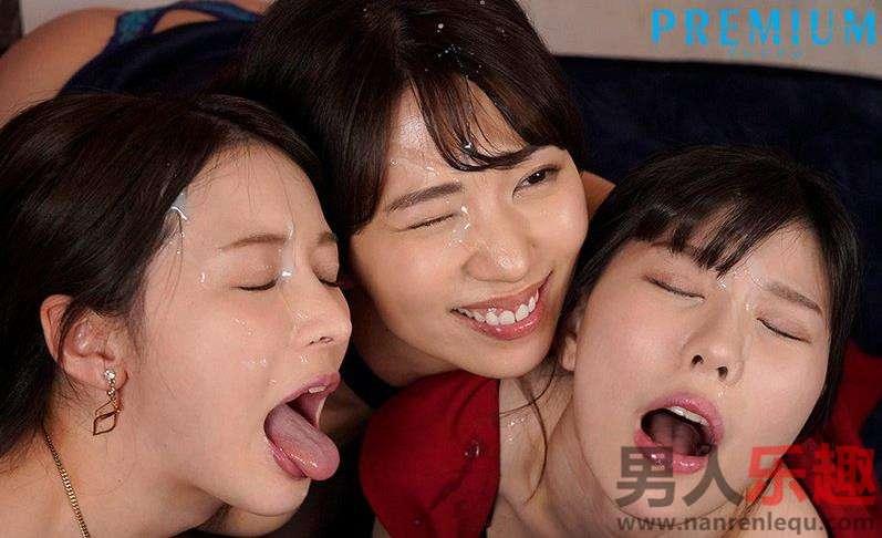 欢庆Premium 15周年「山岸逢花、岬ななみ、蓝芽みずき」组成地表高颜值的梦幻共演