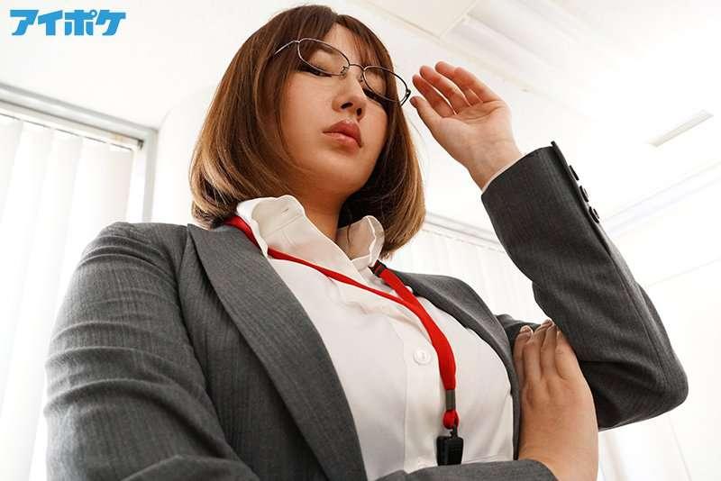 IPX-552:公司内羞辱我的高傲女上司天海翼
