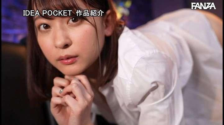 IPX-656:梓ヒカリ2021年5月最新作品化身酒馆小姐