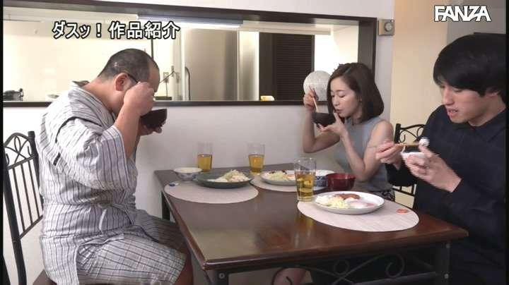 DASD-852:让父亲抱着妻子篠田ゆう他才有感觉