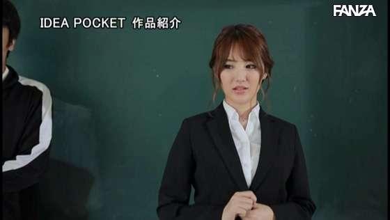 IPX-583:作为女教师到男校赴任的天海翼 每天受到不良学生们的欺负