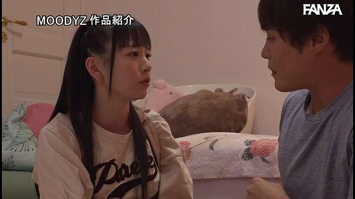 MIDE-923:担任家庭教师的我被七沢みあ调教成了仆人