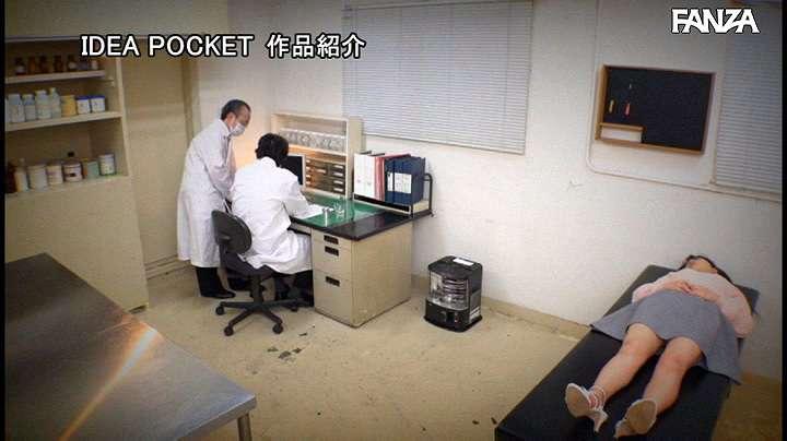 IPX-664:岬ななみ化身精英搜查官潜入制药公司收集情报