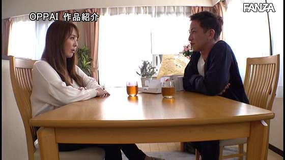 PPPD-888:Hitomi对男朋友产生了厌恶 不想给他看到自己的表情