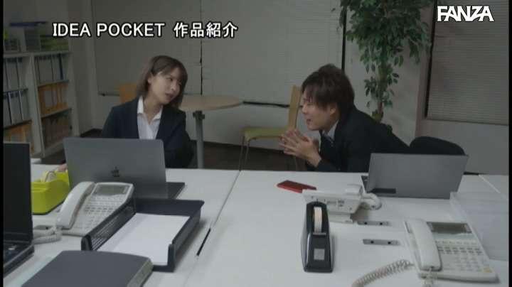 IPX-471:住在可爱的女同事(桃乃木香奈)家里