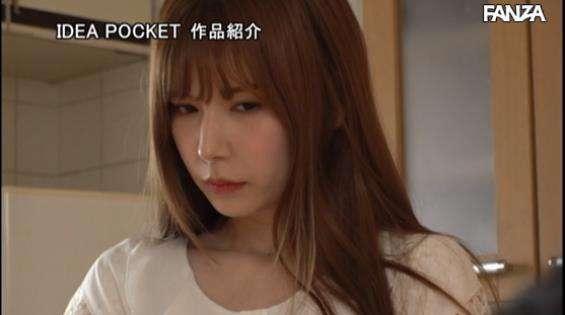 IPX-555:明里紬被讨厌到死的继父