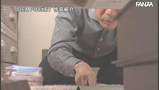 IPX-593:公公发现了二葉エマ的写真DVD 之后的每一天抓住了她把柄