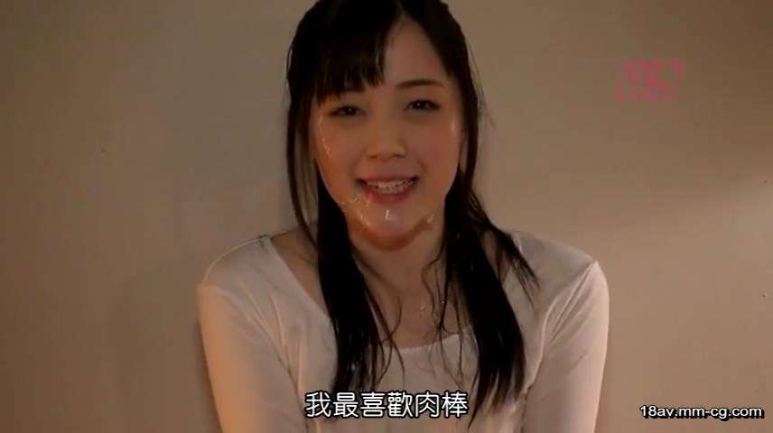 RHTS-040 鈴原愛蜜莉爸爸的huaizhuyi