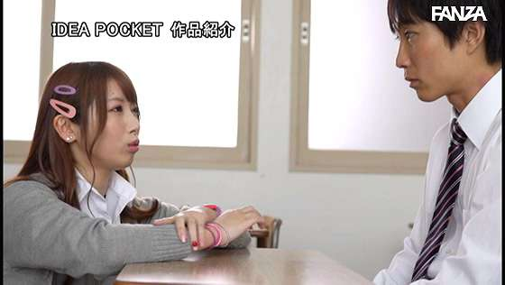 IPX-584:西宮ゆめ不想让新男朋友知道她羞羞的事情差劲 于是在学校里训练了起来