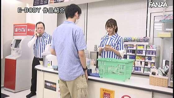 EBOD-779:便利店打工的木下ひまり向店长诉苦 店长承诺帮她解决