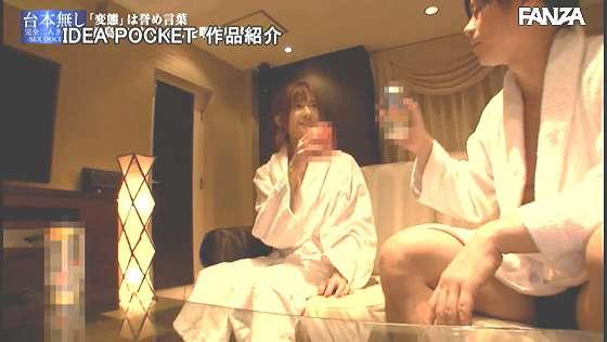 IPX-603 希島あいり和男演员拍摄私人影像
