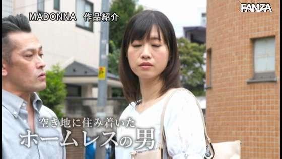 JUL-358:鈴乃広香首次正式NTR作品