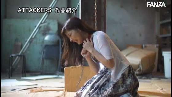 RBD-998:由愛可奈监禁调教