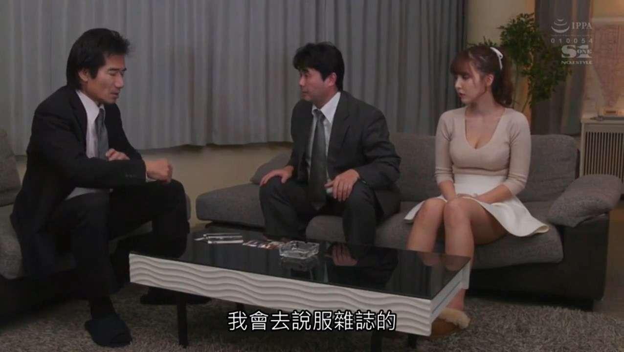 三上悠亜:绳师解禁