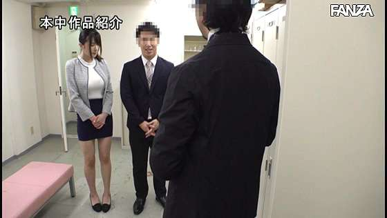 HND-900:真没想到,妻子辻井ほのか怀上了上司的孩子
